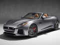 2017 Jaguar F-Type SVR Price13