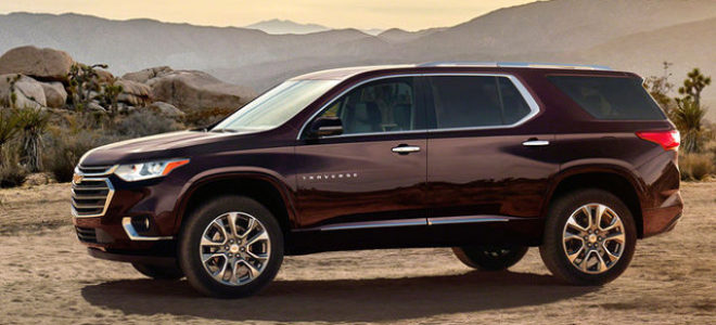 2018 chevrolet traverse interior exterior price release date. Black Bedroom Furniture Sets. Home Design Ideas