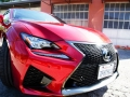2016 Lexus RCF Price and Release date3